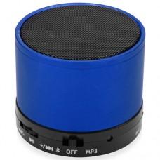 """Беспроводная колонка """"Ring"""" с функцией Bluetooth"""